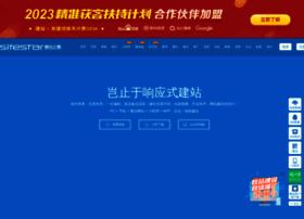 Sitestar.cn thumbnail