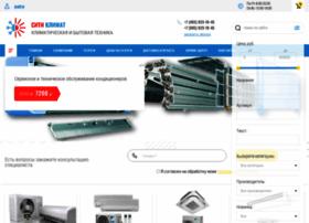 Sitiklimat.ru thumbnail