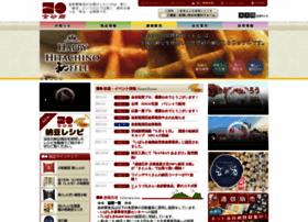 Sitogi.jp thumbnail