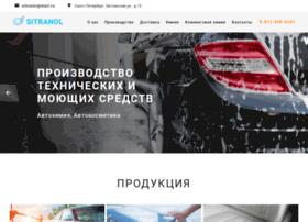 Sitranol.ru thumbnail