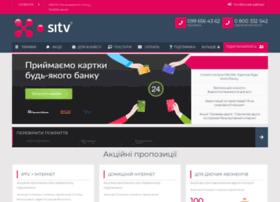 Sitv.com.ua thumbnail