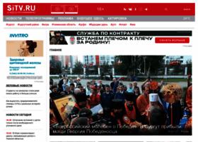 Sitv.ru thumbnail