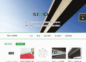 Sixon-web.co.jp thumbnail