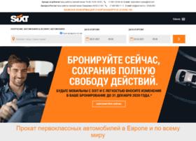 Sixt.ru thumbnail