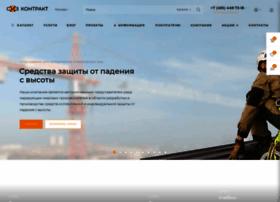 Sizcontract.ru thumbnail
