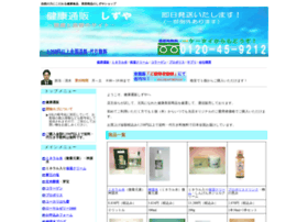Sizuya.jp thumbnail