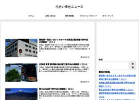 Sj-kochi.jp thumbnail