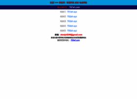 Sj163.cn thumbnail