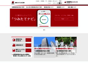 Sjdc.co.jp thumbnail