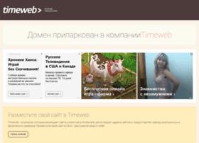 Sjeclift.ru thumbnail