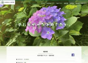 Sjk01.jp thumbnail