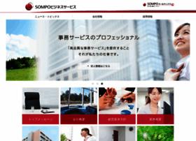 Sjnkbs.co.jp thumbnail