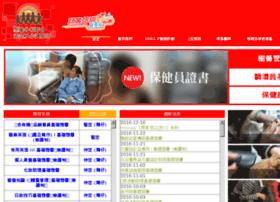 Sjsguide.com.hk thumbnail