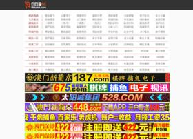 Sjwxz.cn thumbnail