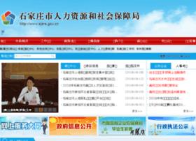 Sjzrs.gov.cn thumbnail