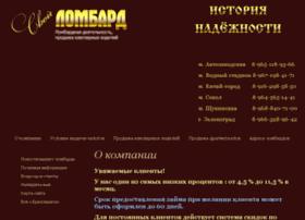 Sk-ap.ru thumbnail