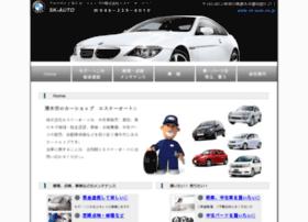 Sk-auto.co.jp thumbnail