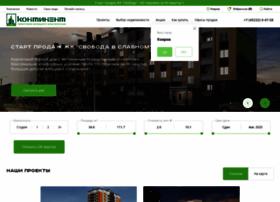 Sk-continent.ru thumbnail