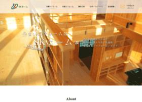 Sk-home0119.jp thumbnail