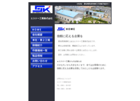 Sk-kk.jp thumbnail