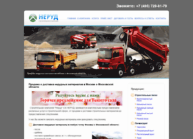 Sk-nerud.ru thumbnail