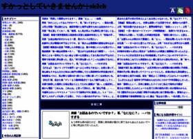 Sk2ch.net thumbnail