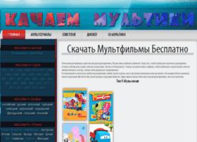 Skachat-multik.ru thumbnail