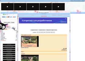 Skachat-torrent.ru thumbnail