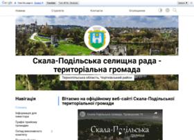 Skalapodilska-gromada.gov.ua thumbnail