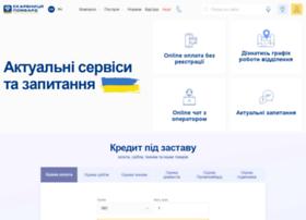 Skarb.com.ua thumbnail