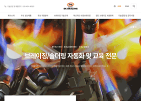 Skbrazing.co.kr thumbnail