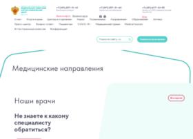 Skc-fmba.ru thumbnail