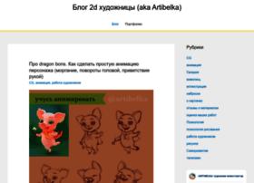 Sketch-art.ru thumbnail