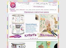 Sketchpaint.ru thumbnail