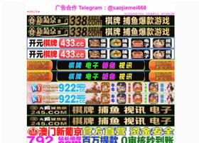 Skgao.com thumbnail