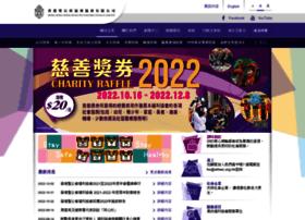 Skhwc.org.hk thumbnail