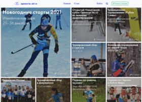Ski-o.ru thumbnail