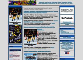 Ski66.ru thumbnail