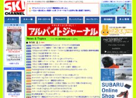 Skichannel.ne.jp thumbnail