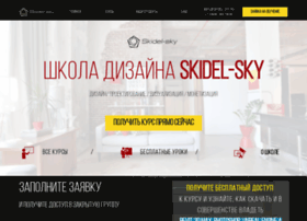 Skidel-sky.ru thumbnail