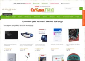 Skidka-nnovgorod.ru thumbnail