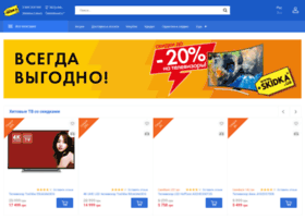 Skidka.com.ua thumbnail