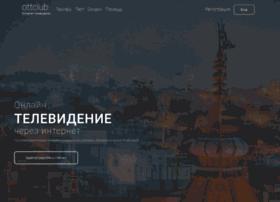 Skidkacenter.ru thumbnail