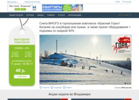 Skidkom.ru thumbnail