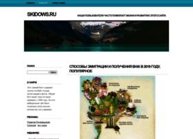 Skidows.ru thumbnail