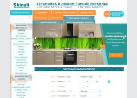 Skinali.com.ua thumbnail