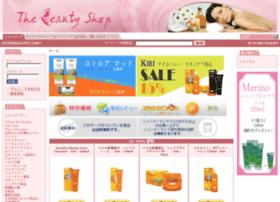 Skincareproducts.jp thumbnail
