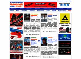 Skisport.ru thumbnail