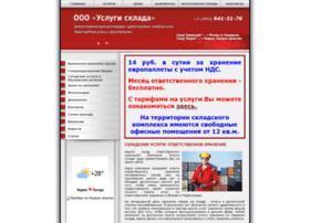 Sklad-optim.ru thumbnail