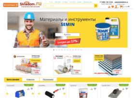 Skladom.ru thumbnail